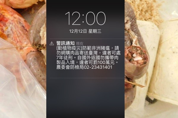 Alert (center), confiscated meat (background).