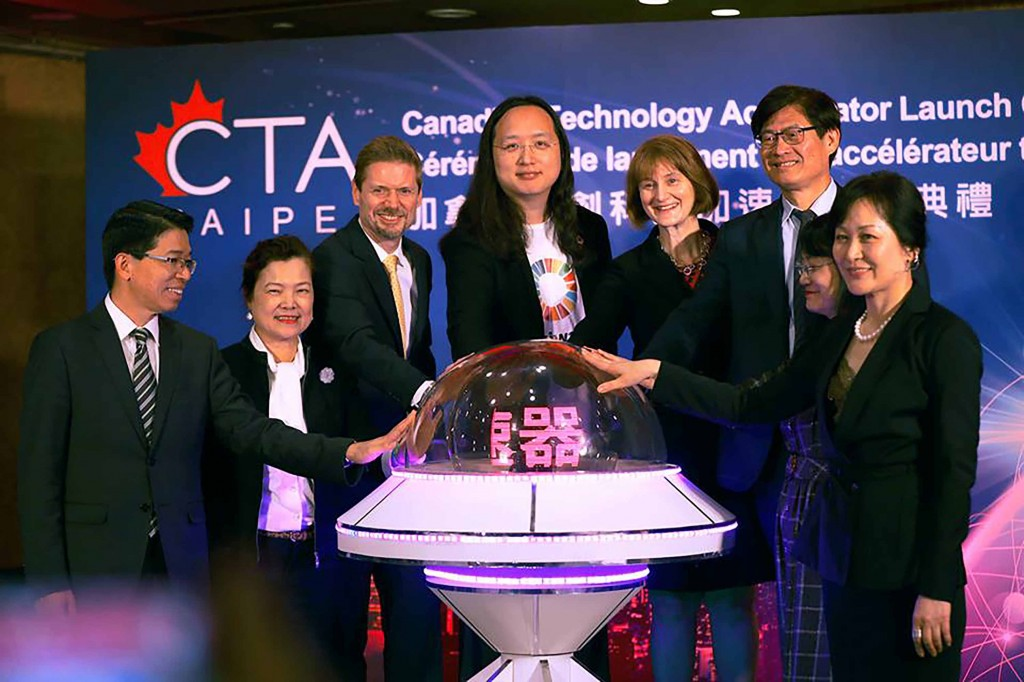 Canadian Technology Accelerator launch in Taipei