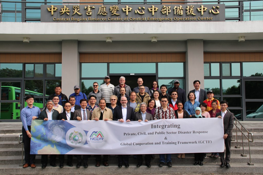 The GCTF workshop on humanitarian assistance and disaster relief opens on Dec. 14 in Nantou County (Source: CNA)