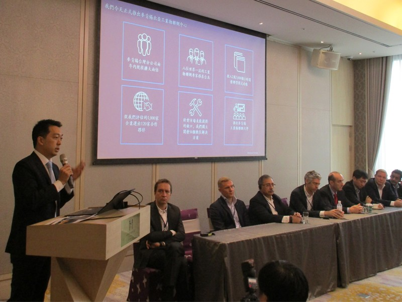 McKinsey launches North Asia Industrial IoT H    | Taiwan News