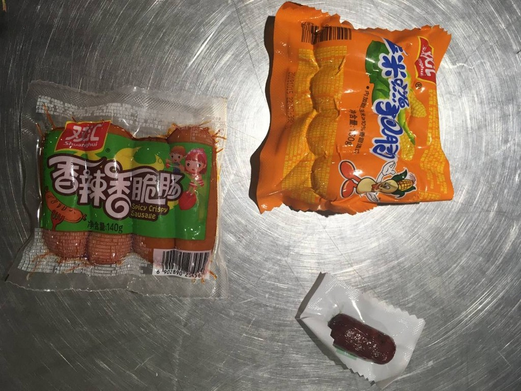 The Chinese meat products intercepted at the border. (Image credit: Taipei Customs, Ministry of Finance)