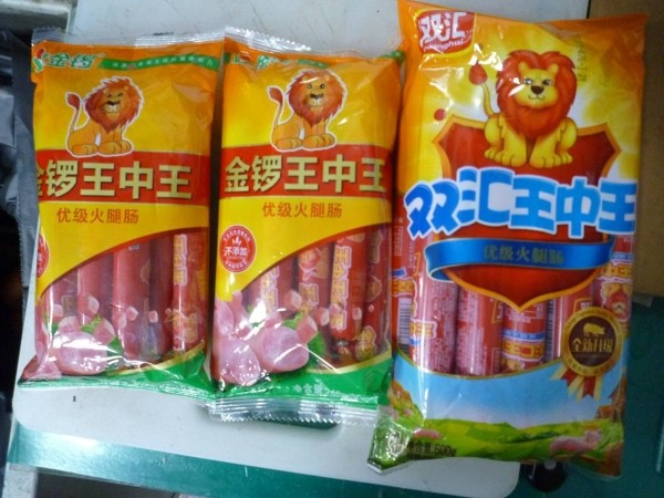 Smuggled meat from China. (Image from Kaohsiung Customs)