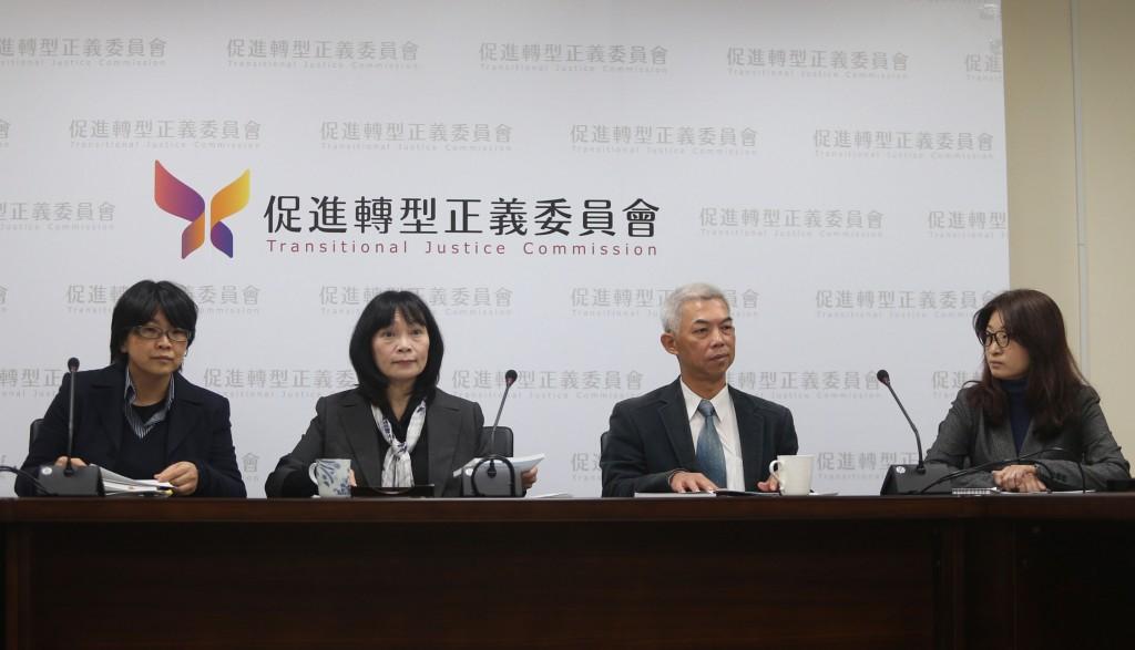 促轉會2018年12月17日舉行半年工作進度報告記者會(照片來源:中央社提供)