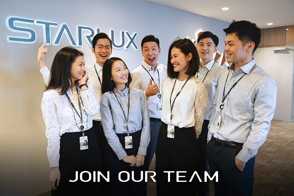 image from official websites of StarLux Airlines