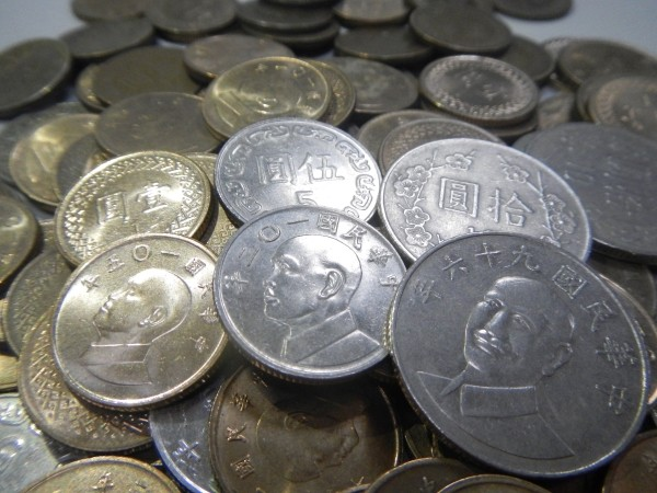 NT$1, NT$5, and NT$10 coins.