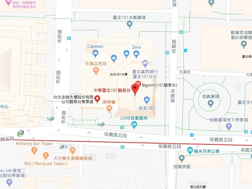 "Taipei 101 Building on Google Maps, relisted as ""Chinese Taipei 101"""