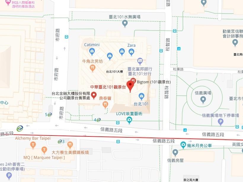 Google 地圖上的臺北101觀景臺遭人加上「中華臺北」一詞(圖片來源:中央社)