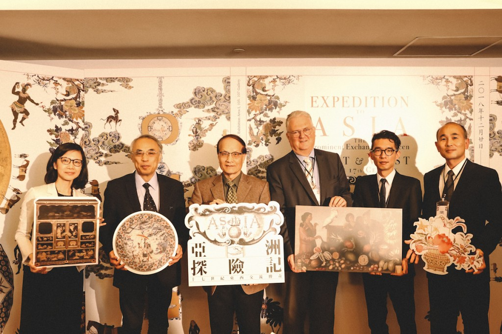 """The exhibition, """"Expedition to Asia: the Prominent Exchanges Between East & West in the 17th Century"""" opens on Dec. 20 at the National Palace Museum ("""