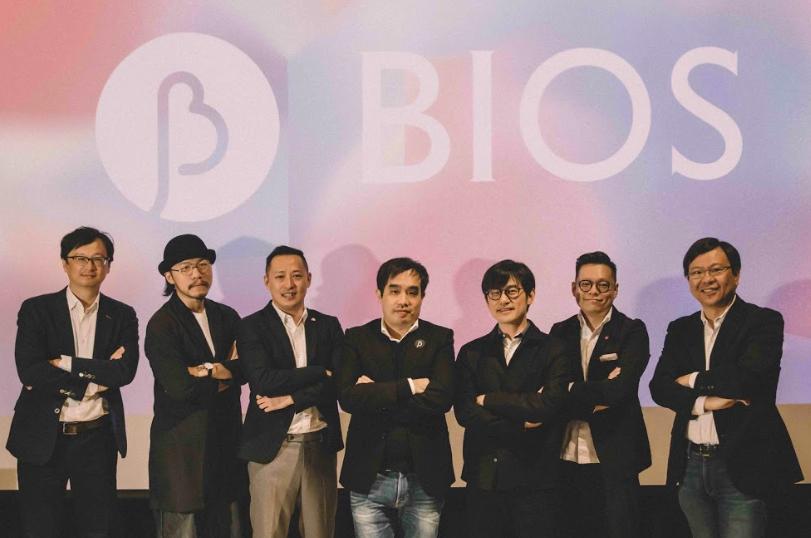 文創經濟品牌BIOS舉辦首屆年會,以「色散花開」為題舉辦論壇(圖/BIOS)