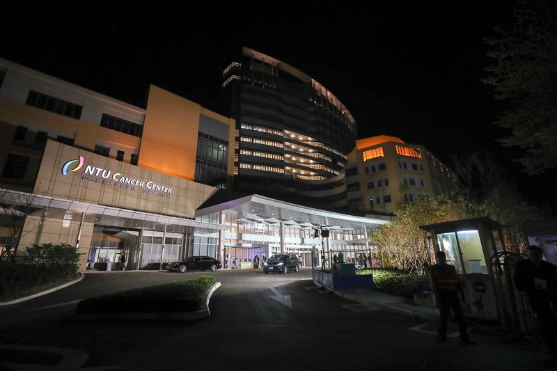 NTU Cancer Center (Photo/CNA)