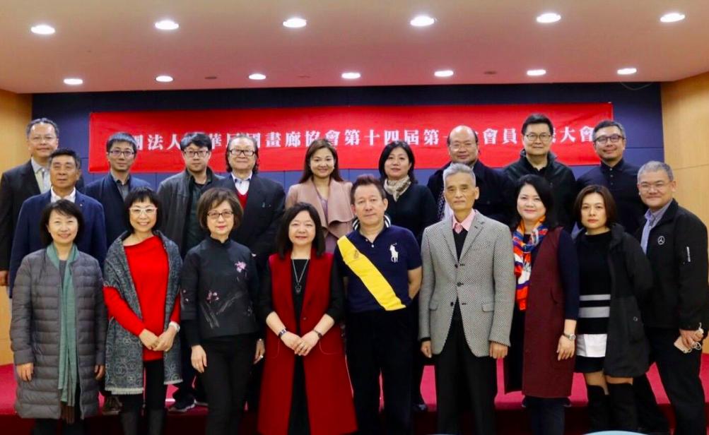 第14屆畫協理事長由鍾經新(前排左4)再度連任(圖/畫協)