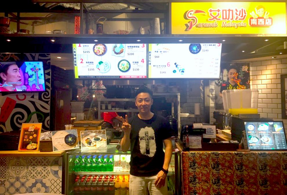 艾成經營的馬來西亞美食餐廳「艾叻沙」已於西門町,以及中山區設店(圖/台灣英文新聞)