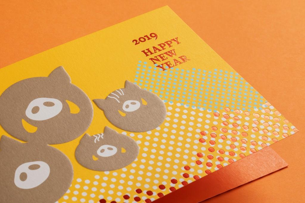 副總統伉儷賀卡的設計則是以符合明年生肖之「臺灣特有種山豬」為主視覺(圖片:總統府提供)