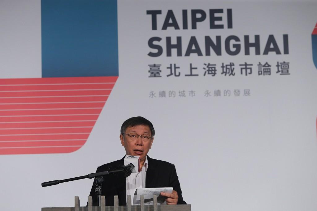 台北上海雙城論壇20日在晶華酒店登場,上午舉行開幕式,雙方簽署合作備忘錄後,由台北市長柯文哲(圖)上台進行結語。