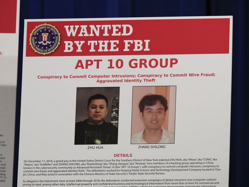 美國2018年12月起訴兩名中國駭客(美聯社)