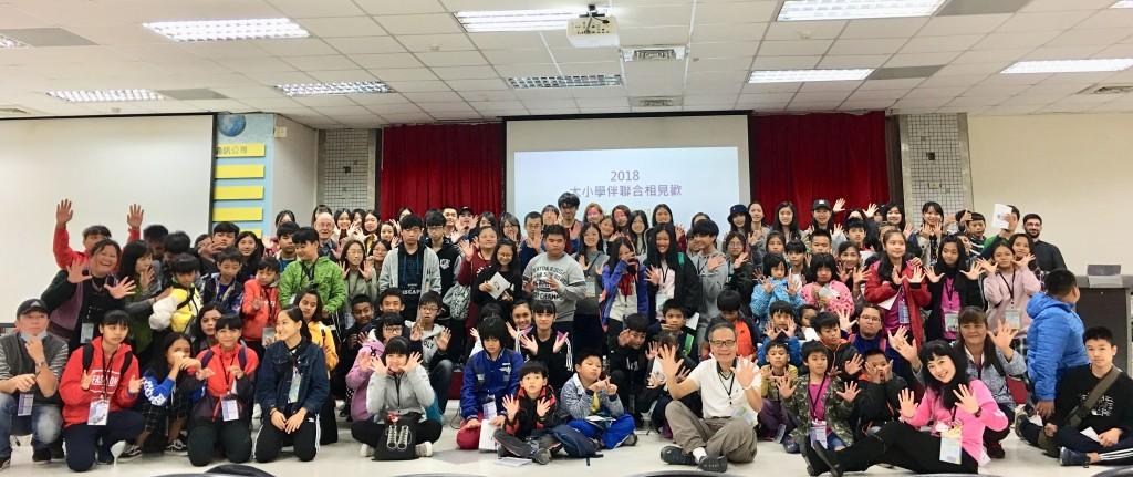 中華電信伴你好讀社區網路課輔舉辦大小學伴相見歡活動,百人相見樂開懷 (中華電信基金會提供)