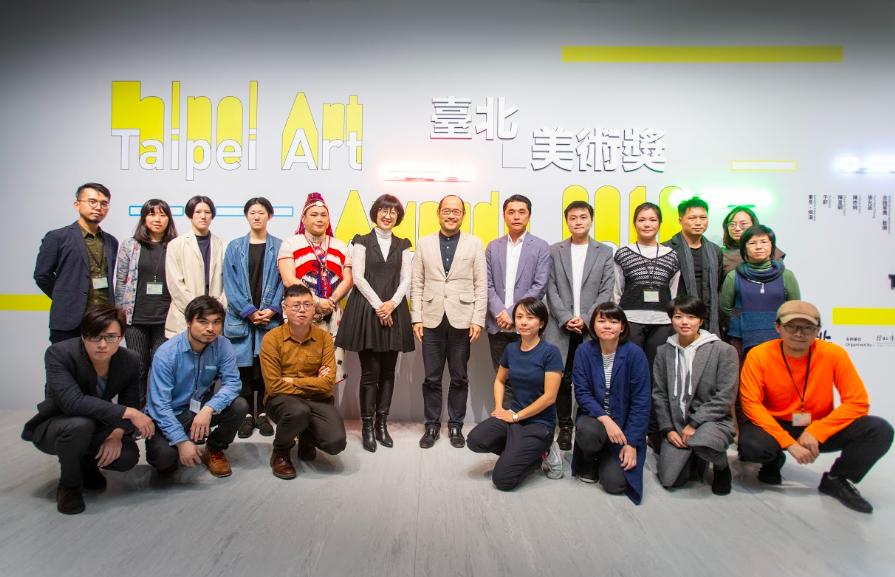 2018台北美術獎已公布獲獎名單(圖/北美館)