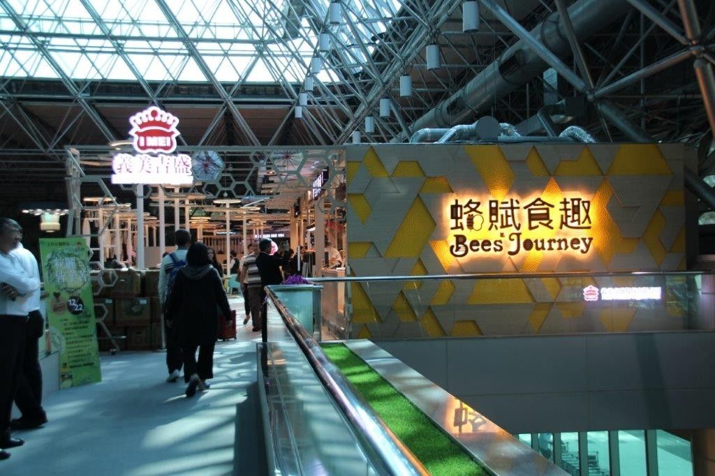 The Bees' Journey food court opens its doors at Taiwan Taoyuan International Airport Terminal 2 Saturday