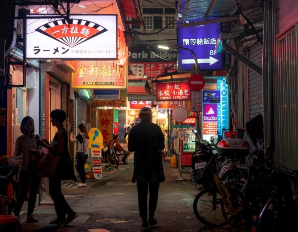 Photo of the Day: Taipei looking cinematic