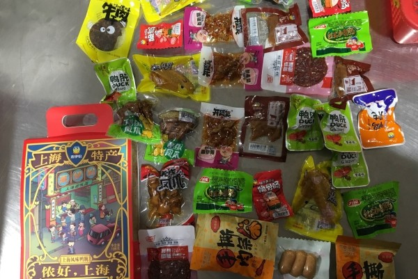 Snacks seized from Huang.