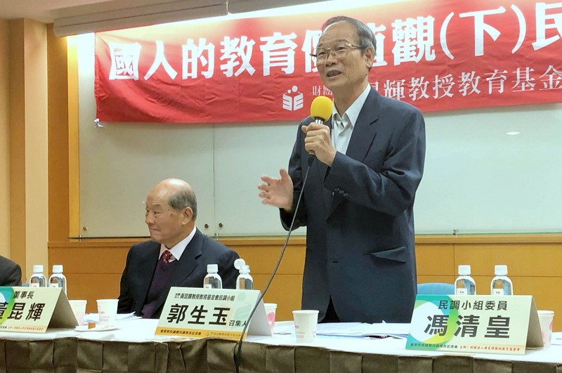 The Professor Huang Kun-huei Education Foundation holds press conference for English as second language survey (Photo/CNA)