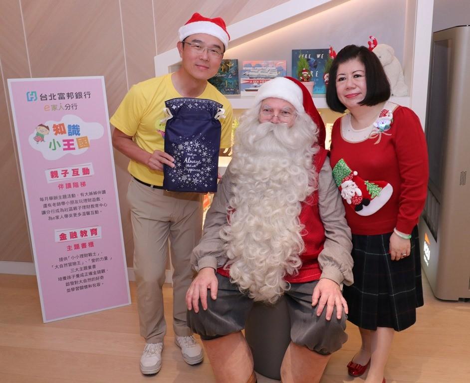 北富銀執行副總郭倍廷(圖左)、富邦慈善基金會執行長蔡明純(圖右)力挺愛心公益,21日出席「許孩子一個未來的希望」聖誕親子活動。北富銀特別準