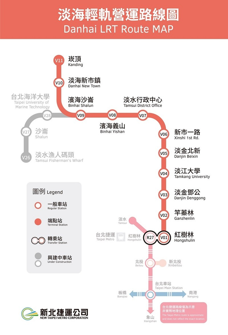 New Taipei's Danhai Light Rail free of ch    | Taiwan News