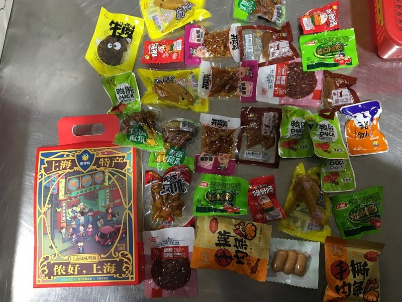 Confiscated contraband meat products (Photo/Taipei Customs)