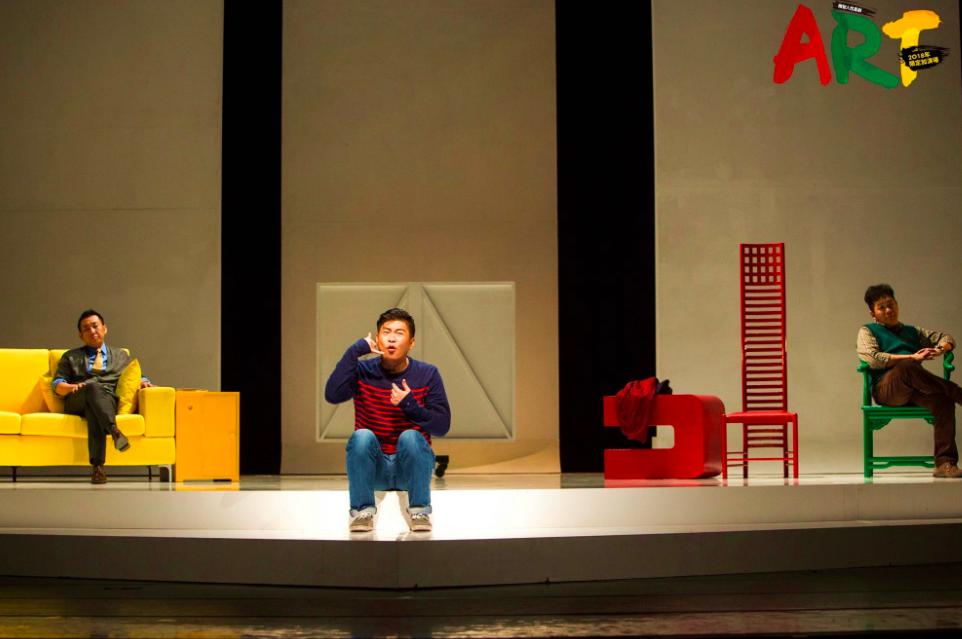 果陀劇場即將於台北國家戲劇院,重現經典舞台劇「ART」(圖/果陀劇場臉書)