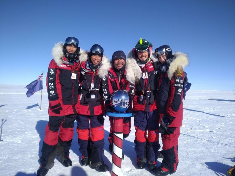 The Taiwanese team reaches the South Pole (Photo courtesy of the Gamania Cheer Up Foundation)