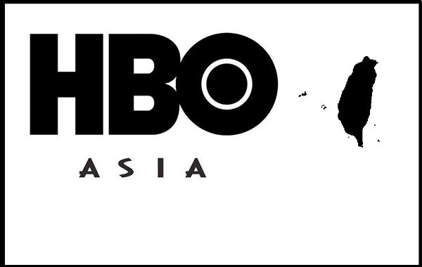 HBO Asia to film original sci-fi series in Taiwan