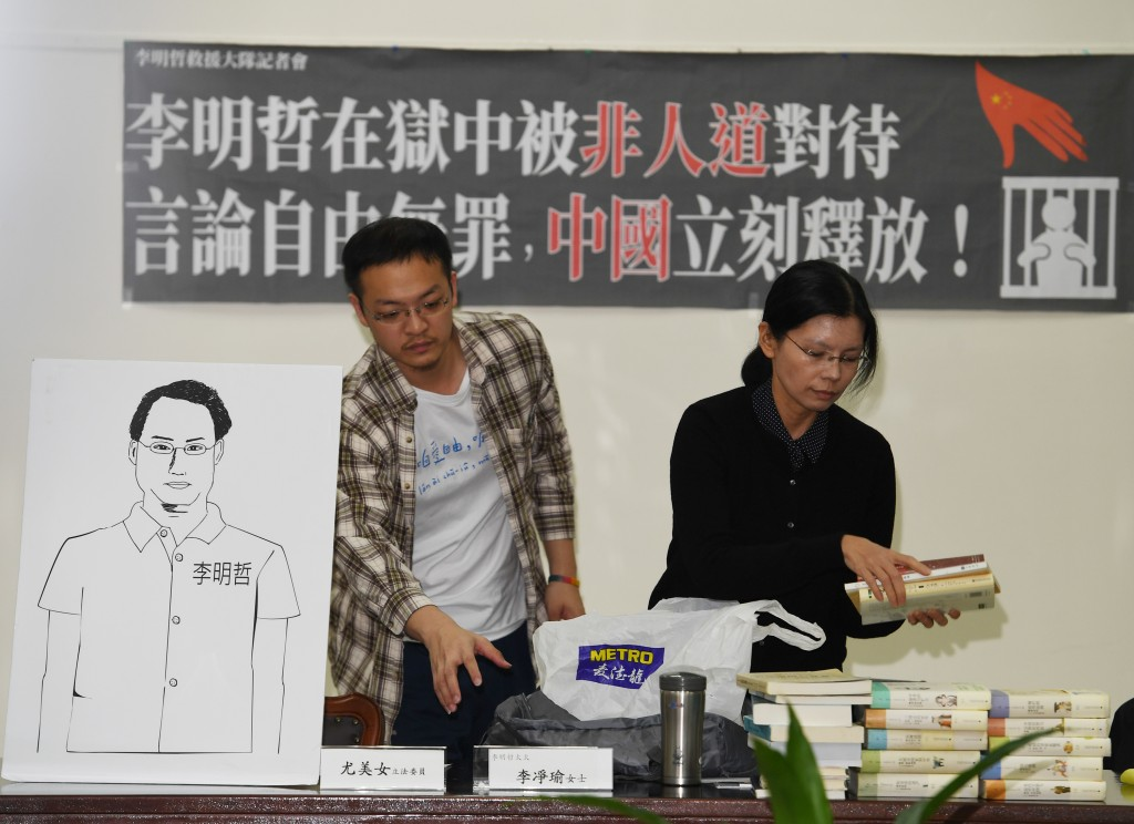 HR activists: Lee Ming-che subject to 'inhumane treatment' by China