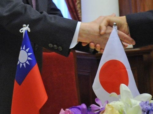 Japan and Taiwan to hold talks on maritime issues in Tokyo this week