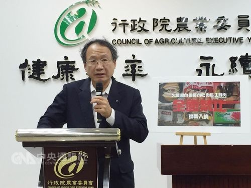 COA deputy chief Huang Chin-cheng