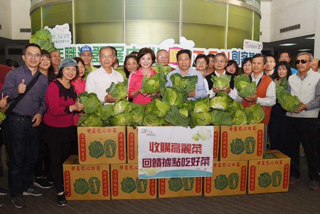 Nantou County Government officials