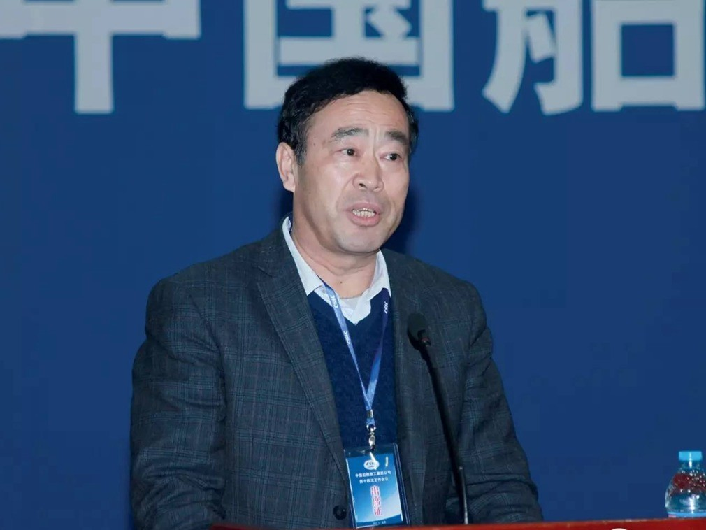 Bu Jianjie (Photo from CSIC)