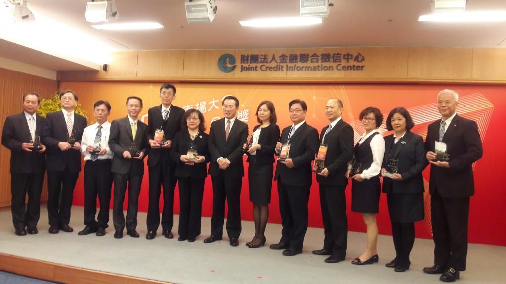金管會主委顧立雄頒獎給財團法人金融聯合徵信中心第十二屆金安獎得獎機構