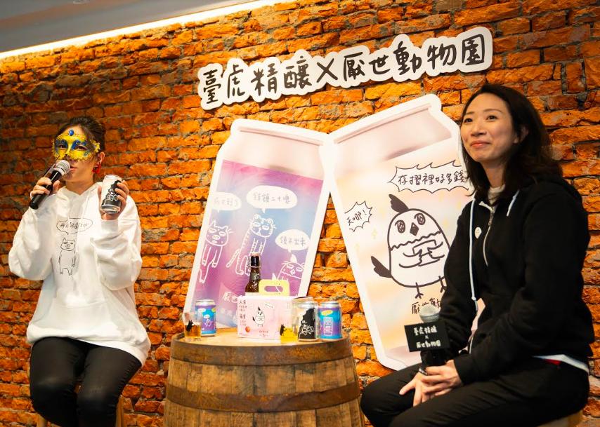 臺虎攜手插畫家厭世姬(左)推出人生酸甜酒款(圖/臺虎精釀)