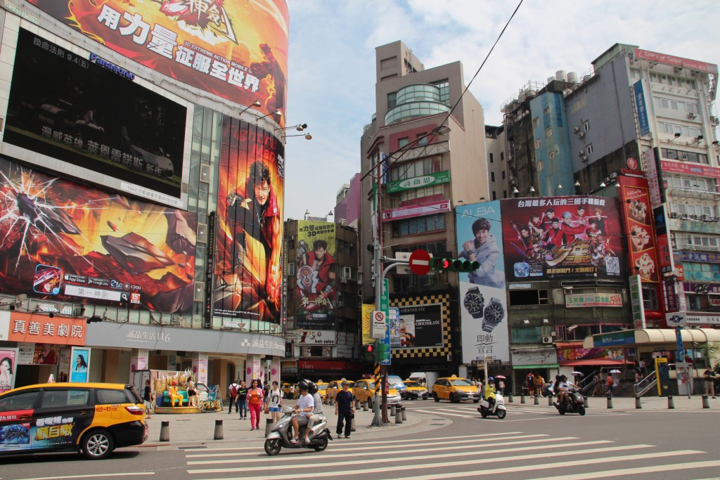 Investments pledged for Taiwan up 25% in 2018: MOEA