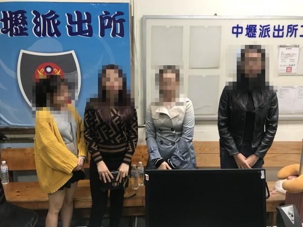 4 Vietnamese women who surrendered.