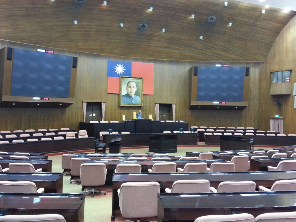 Taiwan's Legislative Yuan