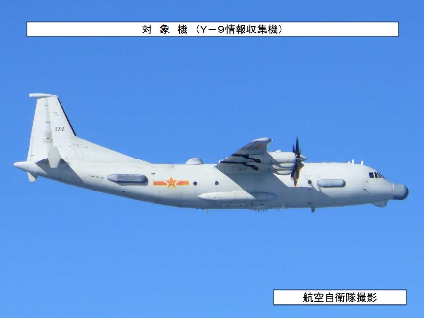 (日本防衛省提供)