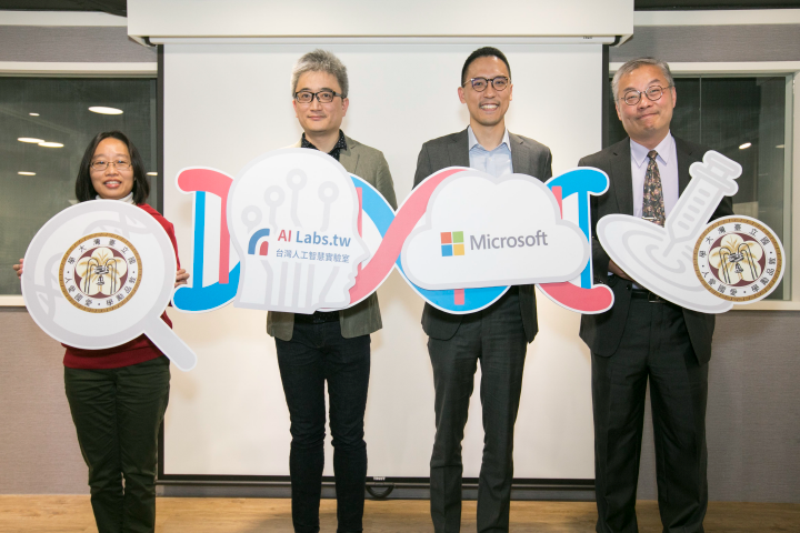 Taiwan AI Labs and Microsoft Taiwan launch an AI-based platform, TaiGenomics, on Dec. 27 (Source: Microsoft Taiwan)