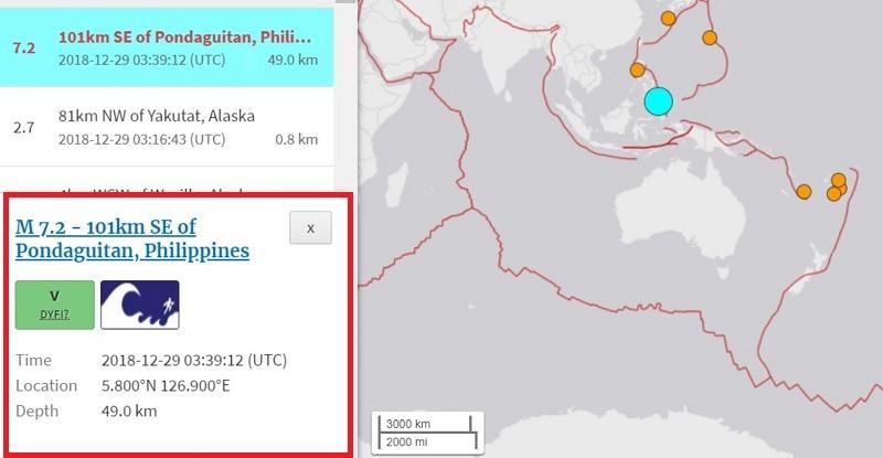 【快訊】菲律賓民答那峨島7.2強震 菲印可能發生海嘯