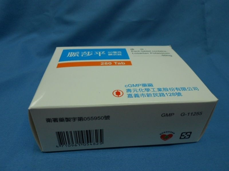 Cosar blood pressure tablets (photo courtesy of FDA).