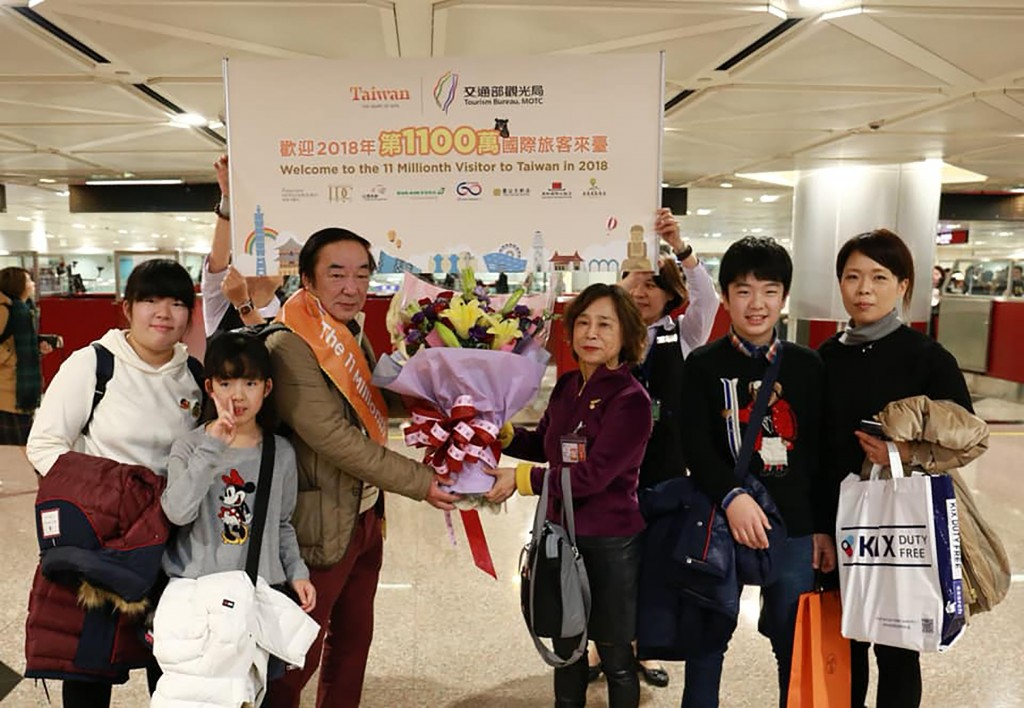 Taiwan welcomes 11 millionth visitor of 2018