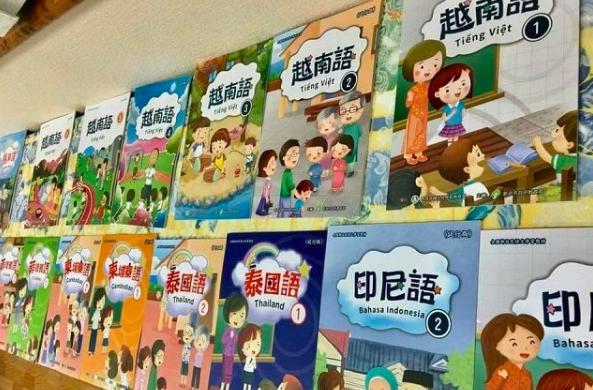 新住民語列國小必修語言之一(圖/教育部)