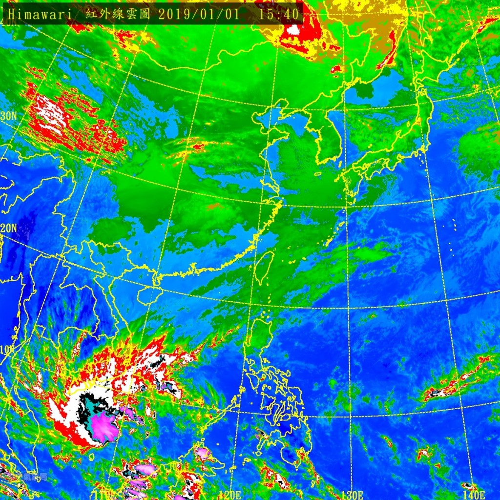 Tropical storm Pabuk emerged south of Vietnam Tuesday (image courtesy of Central Weather Bureau).