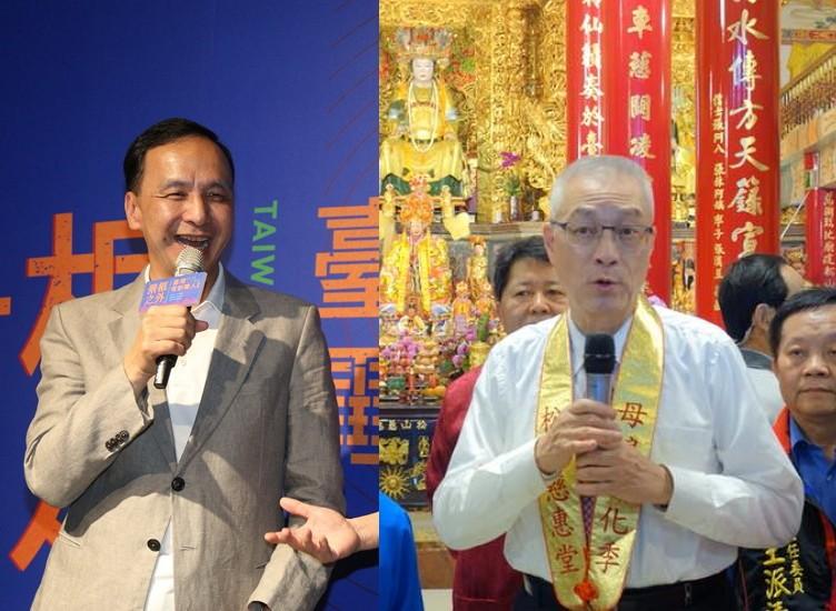 朱立倫(左)、吳敦義(圖/二人臉書)