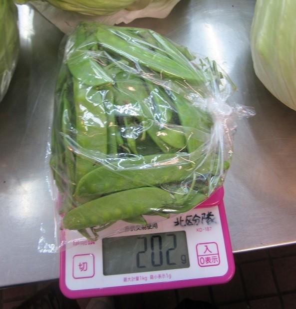 士林區吉園圃安全蔬果販售的豌豆遭驗出7種農藥殘留。 (北市衛生局提供)